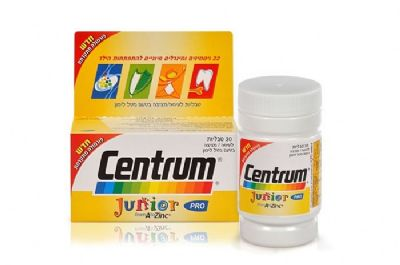 צנטרום ג'וניור Centrum Junior